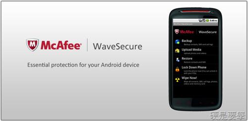 [下載] Android手機大牌防毒軟體大補帖(AVG、ESET、Norton、Avast、大蜘蛛…等) mcafee-title_thumb