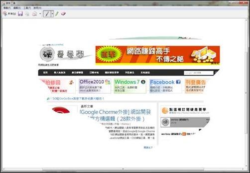 22個愛上Windows 7的理由(特色功能) clip_image004