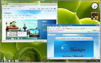 22個愛上Windows 7的理由(系統功能篇) clip_image007