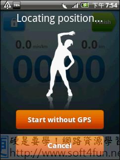 【Andorid程式推薦】健身、練體能必備,用GPS定位的跑步達人(RunStar) android_runstar04