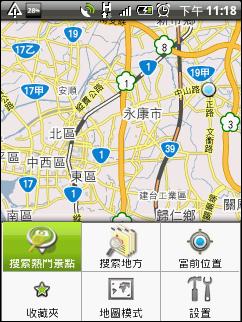 【Android程式推薦】熱門拍照景點地圖,攝影迷必裝!! 2