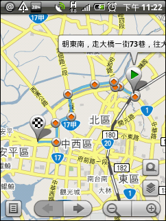【Android程式推薦】熱門拍照景點地圖,攝影迷必裝!! 7