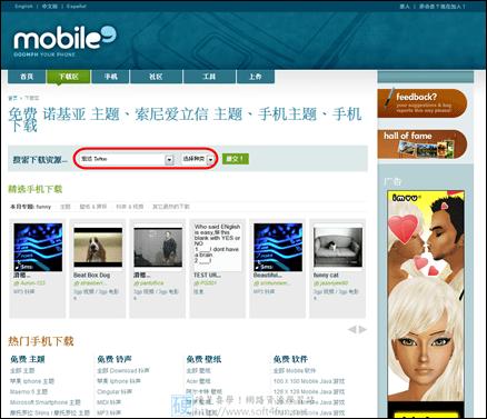 11個 Android 免費 APP 下載、介紹網站 Andorid13