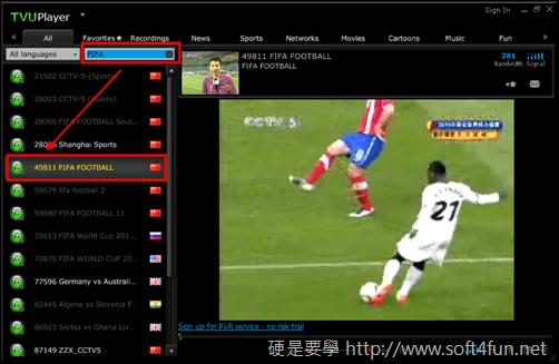[FIFA] FIFA 2010 世足賽網路線上轉播,網路電視看免驚! TVUPlayer_3