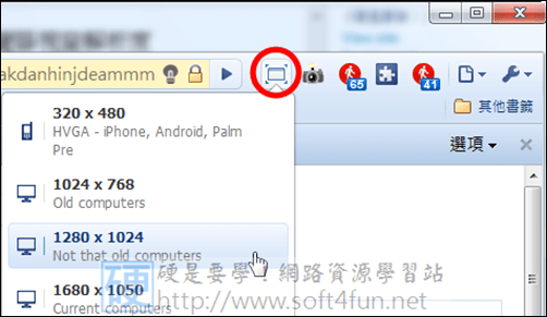 [Google Chrome外掛] 網頁設計師必備工具,一鍵調整瀏覽器視窗解析度 GoogleWindowResizer03