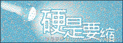 [活動] 硬是要縮 短址服務 Logo 票選 03