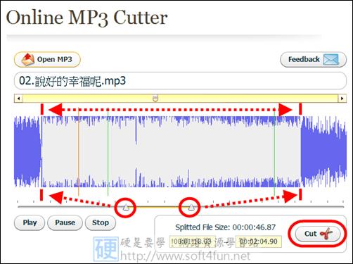 免下載軟體、免上傳檔案就能直接使用的MP3音樂剪輯工具 onlinemp3cutter02_3