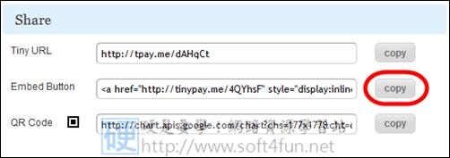部落格變身網拍賣場,網路行銷 So Easy tinypay08