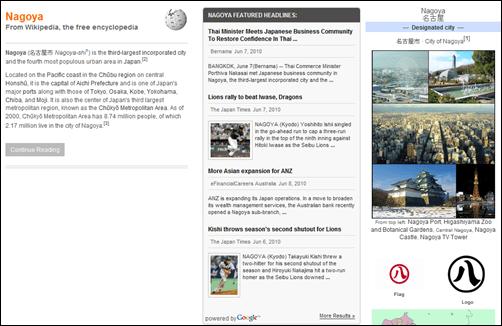 城市資訊搜尋引擎,提供超豐富的當地訊息 localti.me04