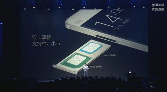 小米推出大尺寸小米NOTE 與小米NOTE 頂配版,高階規格售價僅 2,299 人民幣! 119
