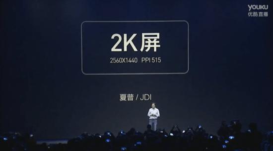 小米推出大尺寸小米NOTE 與小米NOTE 頂配版,高階規格售價僅 2,299 人民幣! 132