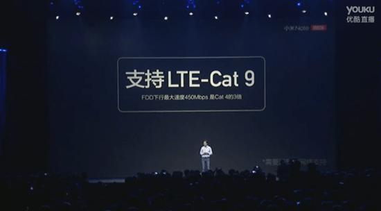 小米推出大尺寸小米NOTE 與小米NOTE 頂配版,高階規格售價僅 2,299 人民幣! 133