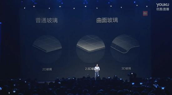 小米推出大尺寸小米NOTE 與小米NOTE 頂配版,高階規格售價僅 2,299 人民幣! 31