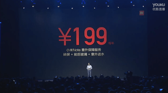 小米推出大尺寸小米NOTE 與小米NOTE 頂配版,高階規格售價僅 2,299 人民幣! 37