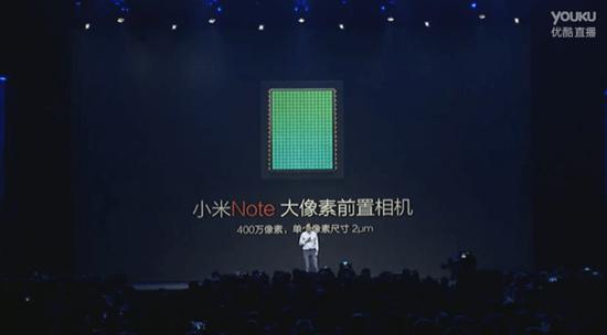 小米推出大尺寸小米NOTE 與小米NOTE 頂配版,高階規格售價僅 2,299 人民幣! 92