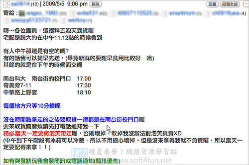 [網站推薦] ihergo 全台最大團購網,辦團購、找咖一站辦到好 3532860920_6b5be7c957