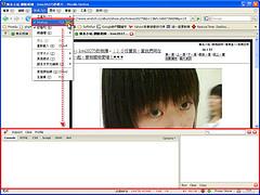 [禁斷秘技] 鎖什麼右鍵!? 照抓不誤! (Firefox版) 2271890030_eb6d1b56af_m