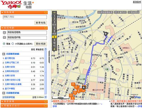 [新訊看板] Yahoo!生活+地圖,食衣住行育樂資訊一把罩 1557938881_6dc9ea509b