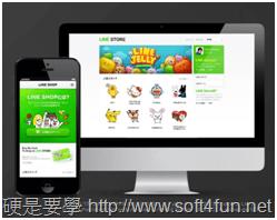 [新聞] LINE 企業年會發布5大新功能:視訊通話、Music、Web Store、MALL、Game image_5
