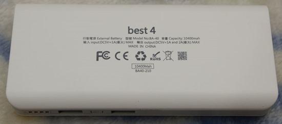 BAQSS BEST4 新改版10400mAh行動電源簡介及測試 05