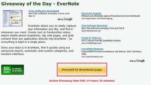 [新訊看板] 又一個殘酷現實:萬用筆記本軟體EverNote限時免費下載 2034286111_17fe89aec9