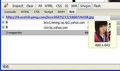 [禁斷秘技] 鎖什麼右鍵!? 照抓不誤! (Firefox版) 2271890366_ecea470002_m