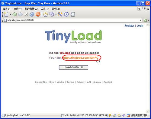 [網站推薦] 免空傳檔分散風險術,不怕檔案失連 2166141856_bb3d9b3d4a