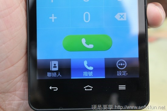 PChomeTalk 首款 Skype Android 專用手機評測 image014