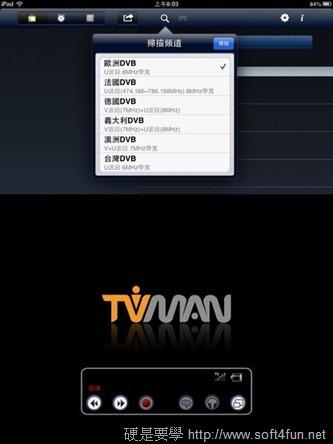TVman 無線數位電視接收器,用 WiFi 就能看電視 clip_image008