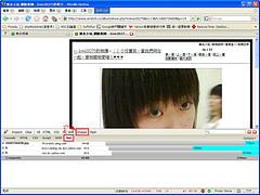[禁斷秘技] 鎖什麼右鍵!? 照抓不誤! (Firefox版) 2271098367_d1f3a44b92_m