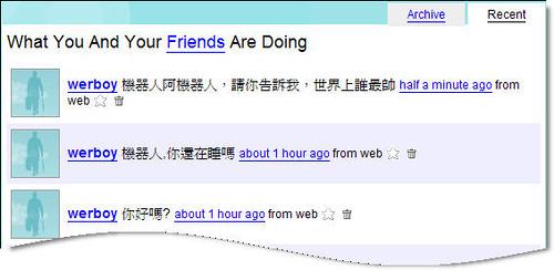 [民生工具] 玩Twitter嗎?讓MSN機器人幫你更新Twitter狀態吧!- 阿凱機器人 512992266_15c92f10b0