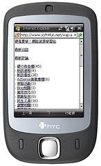 [硬佈告欄] 硬是要學!手機PDA碼ㄟ賽! 2268266179_542d4218af_m