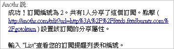 [即時通訊] 教您用GTalk、MSN、SKYPE訂閱RSS,保證無痛手術 462951614_9649f90e19_o