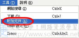優化書籤工具列,一行讓你「放更多」:Smart Bookmarks Bar 4030885550_9a288a9c4f