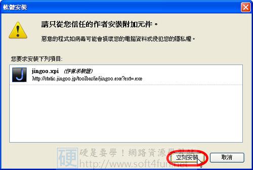 瀏覽器變身正妹計時器,邊上網邊看正妹 3992814361_2b8b8db9e0