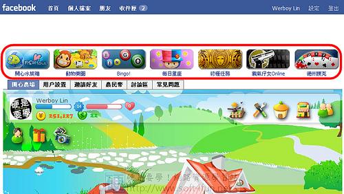 To find facebook games-05