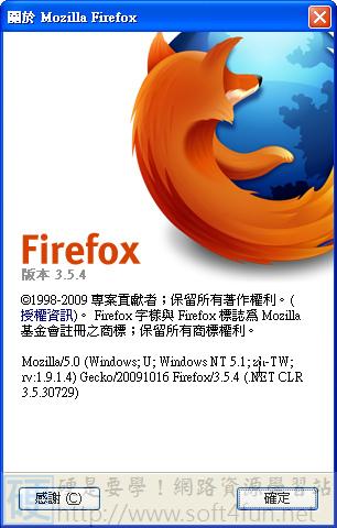 Firefox 更新到 3.5.4 ,你更新了嗎? 4054729426_3ac2d40910