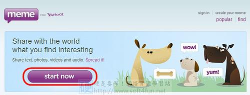 新鮮報:微網誌 Yahoo! MeMe 試用手札 4064546803_22042d58c9