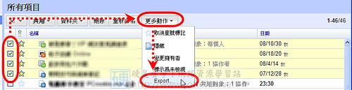Google 文件批次上傳 / 打包下載 4049996459_21d09c24a7