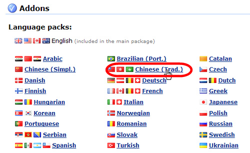 Lupo PenSuite:200合1綠色軟體大補帖(皆附有中文語系) 4165322290_4295b5a385