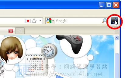 瀏覽器變身正妹計時器,邊上網邊看正妹 3993572836_e943cbf2b0