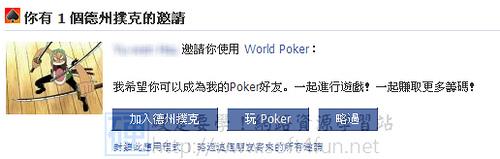 To find facebook games-06