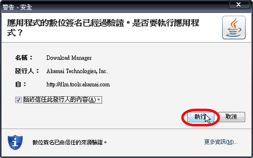 Office Professional Plus 2010 正式版開放下載囉! 4116466559_5b8889fa1f