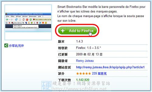 優化書籤工具列,一行讓你「放更多」:Smart Bookmarks Bar 4034441285_915b1e89ab
