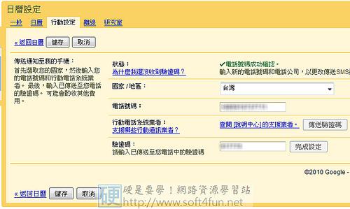 數位工作力:13個提昇工作效率的工具 4462023829_2bb36dea50