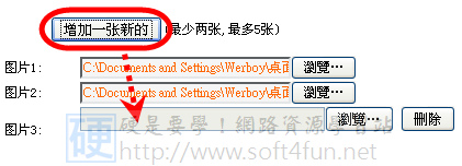 不需軟體,線上製作會動的 GIF 動態圖片:我拉網 4042603941_23c62eb4a4