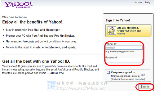 新鮮報:微網誌 Yahoo! MeMe 試用手札 4064547069_de43faebd8
