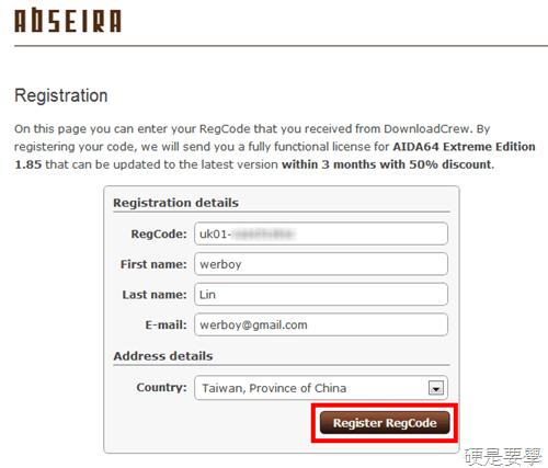 [限時免費] 免費註冊就能下載系統資訊查詢軟體 AIDA64 ,原價 $1214元 AIDA64-08