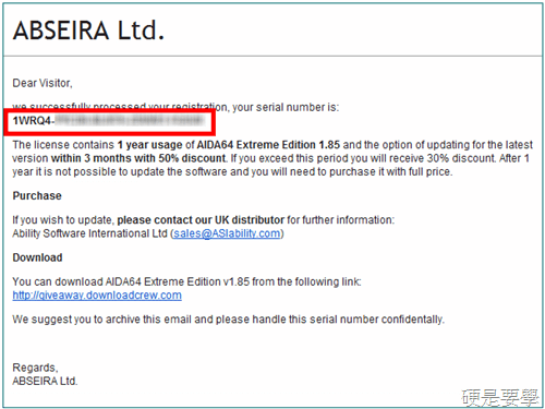 [限時免費] 免費註冊就能下載系統資訊查詢軟體 AIDA64 ,原價 $1214元 AIDA64-09