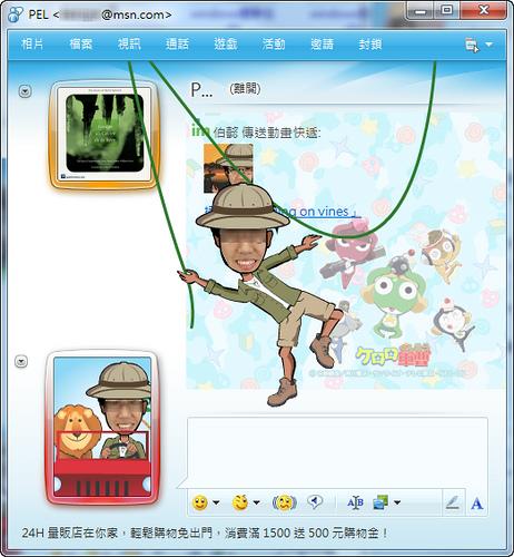 逗趣搞笑的 Windows 體驗包,帶你體驗世界各個角落 4369357927_044a7d424a